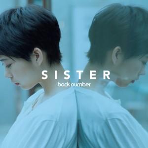back-number-SISTER1-300x300