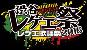 shibuya_logo-500x289