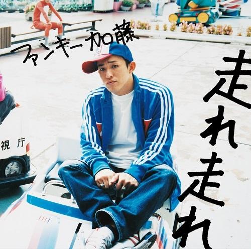 7th_syokai