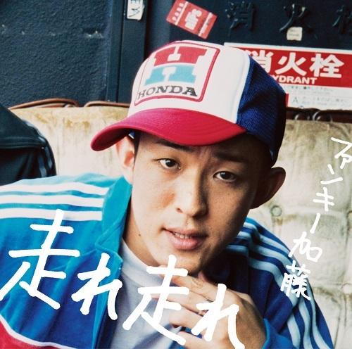 7th_tsujyo