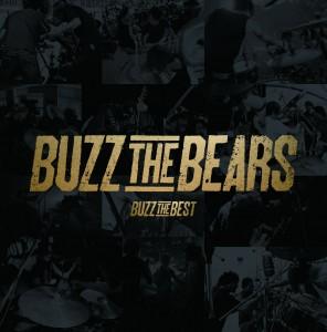 buzz_the_best_h1_s_cmyk-296x300