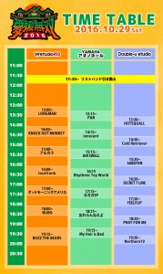 timetable_m